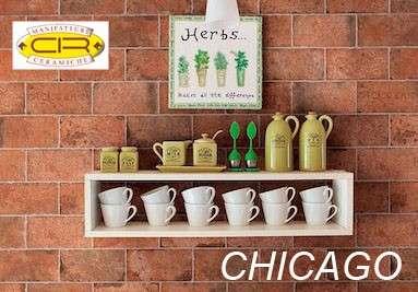 плитка для кухни CIR Chicago